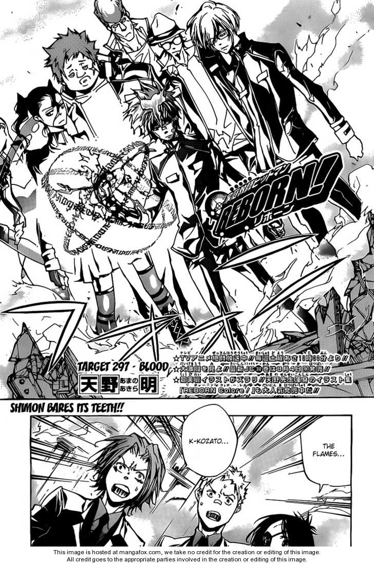 Katekyo Hitman Reborn 297 Page 1