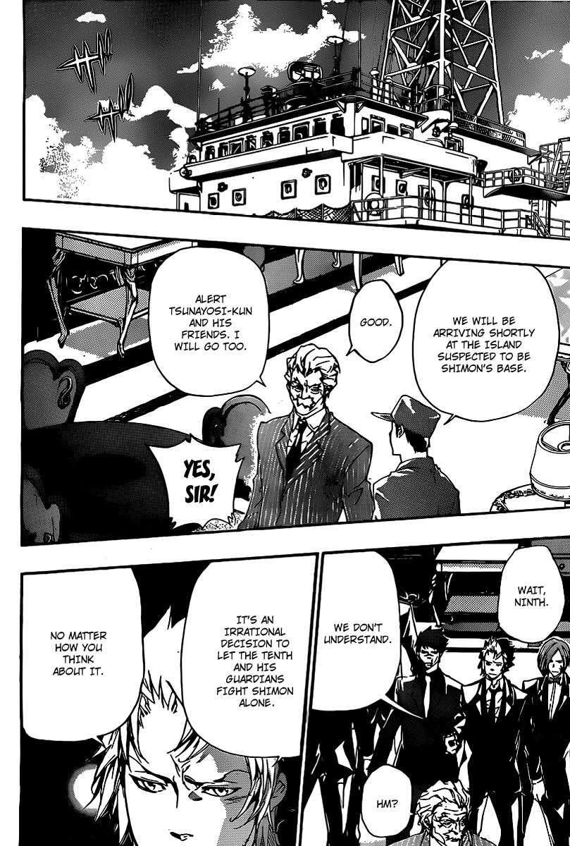 Katekyo Hitman Reborn 302 Page 2