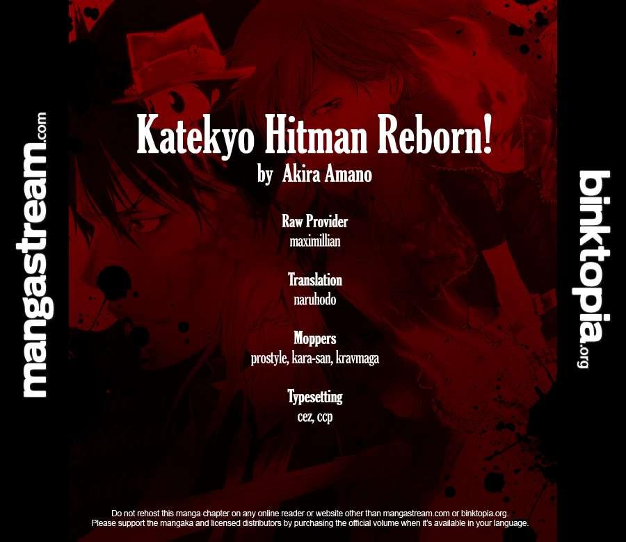 Katekyo Hitman Reborn 312 Page 2