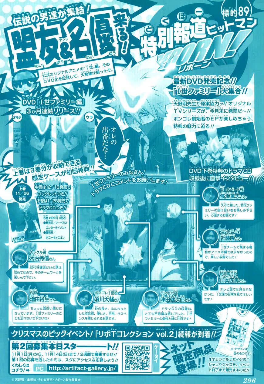 Katekyo Hitman Reborn 312 Page 3
