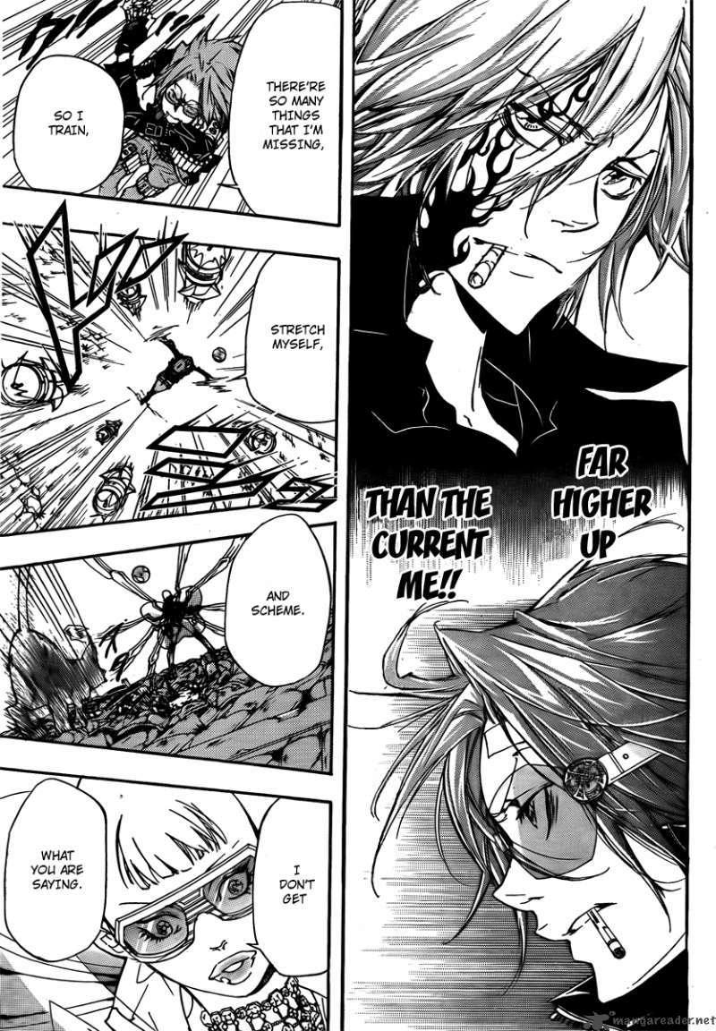 Katekyo Hitman Reborn 316 Page 3