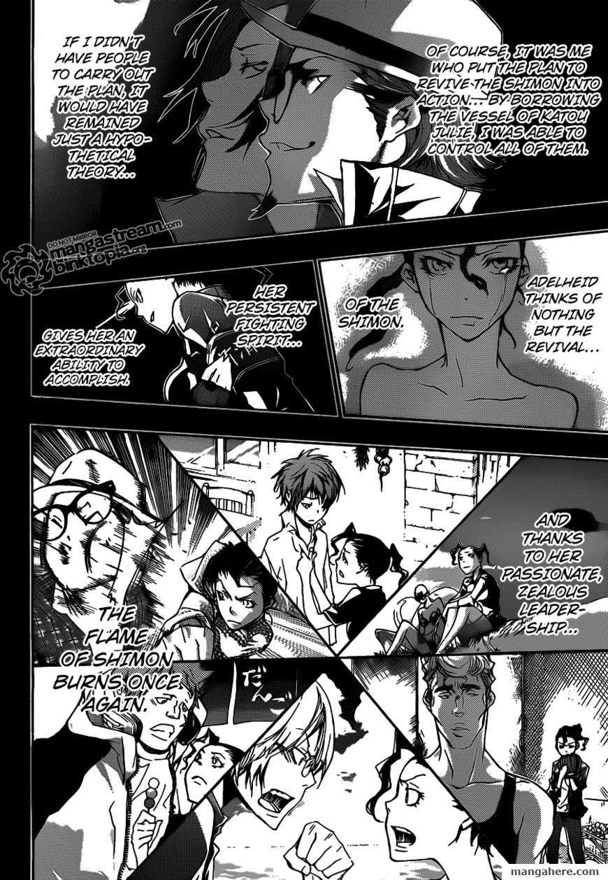 Katekyo Hitman Reborn 321 Page 13
