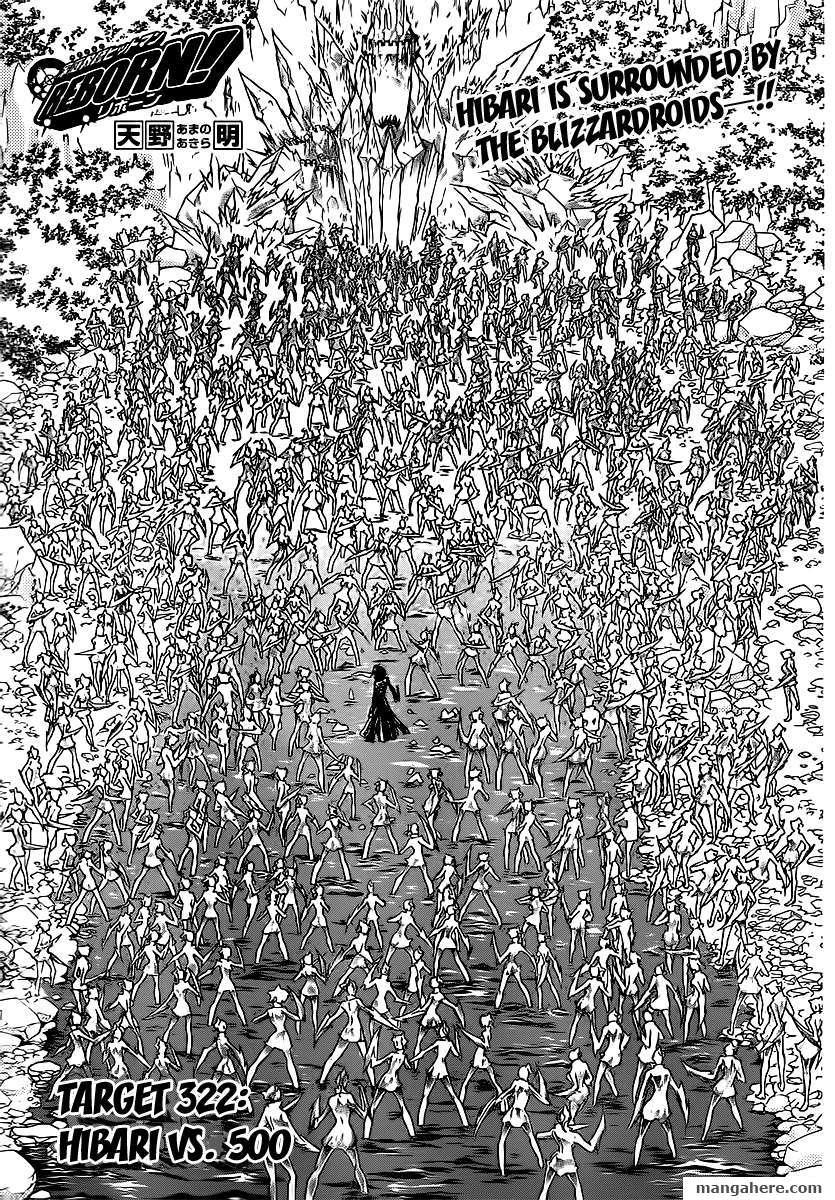 Katekyo Hitman Reborn 322 Page 1