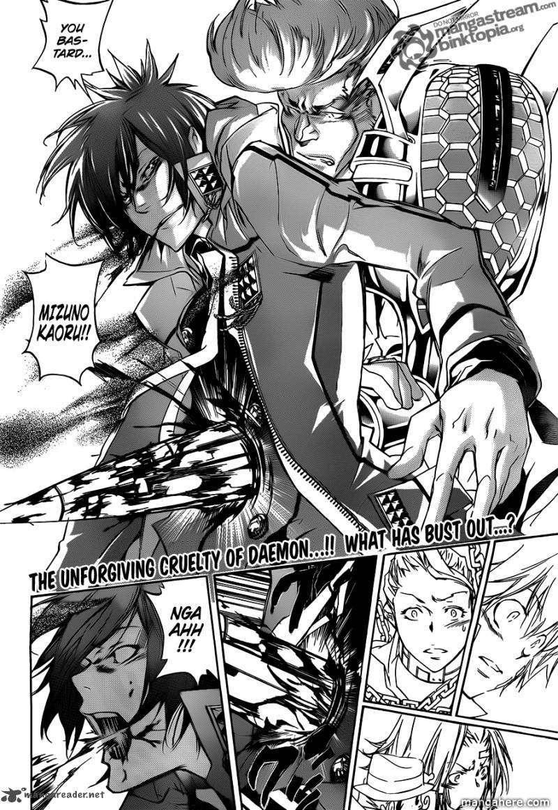 Katekyo Hitman Reborn 325 Page 2