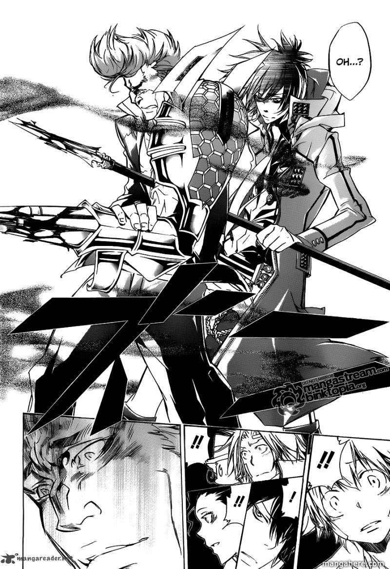 Katekyo Hitman Reborn 325 Page 4