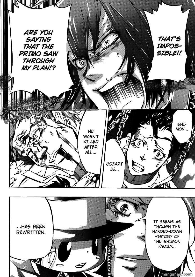 Katekyo Hitman Reborn 327 Page 5
