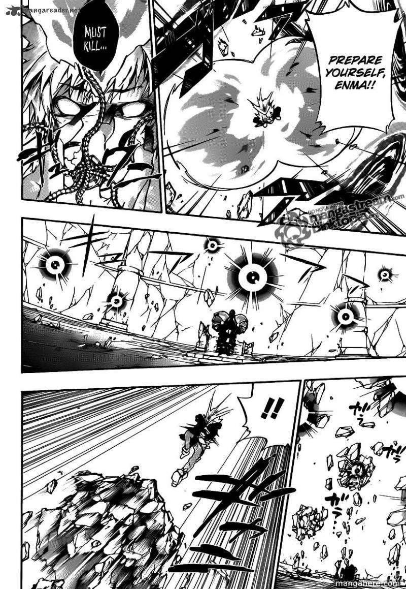 Katekyo Hitman Reborn 331 Page 4