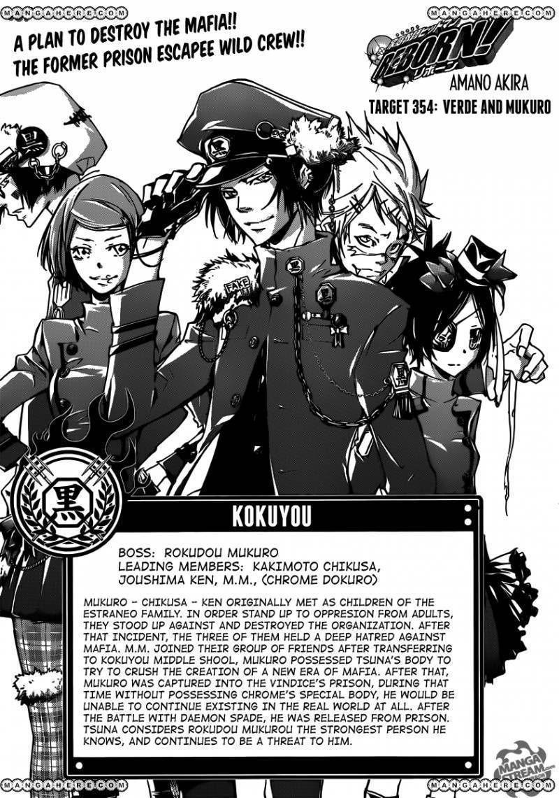 Katekyo Hitman Reborn 354 Page 1