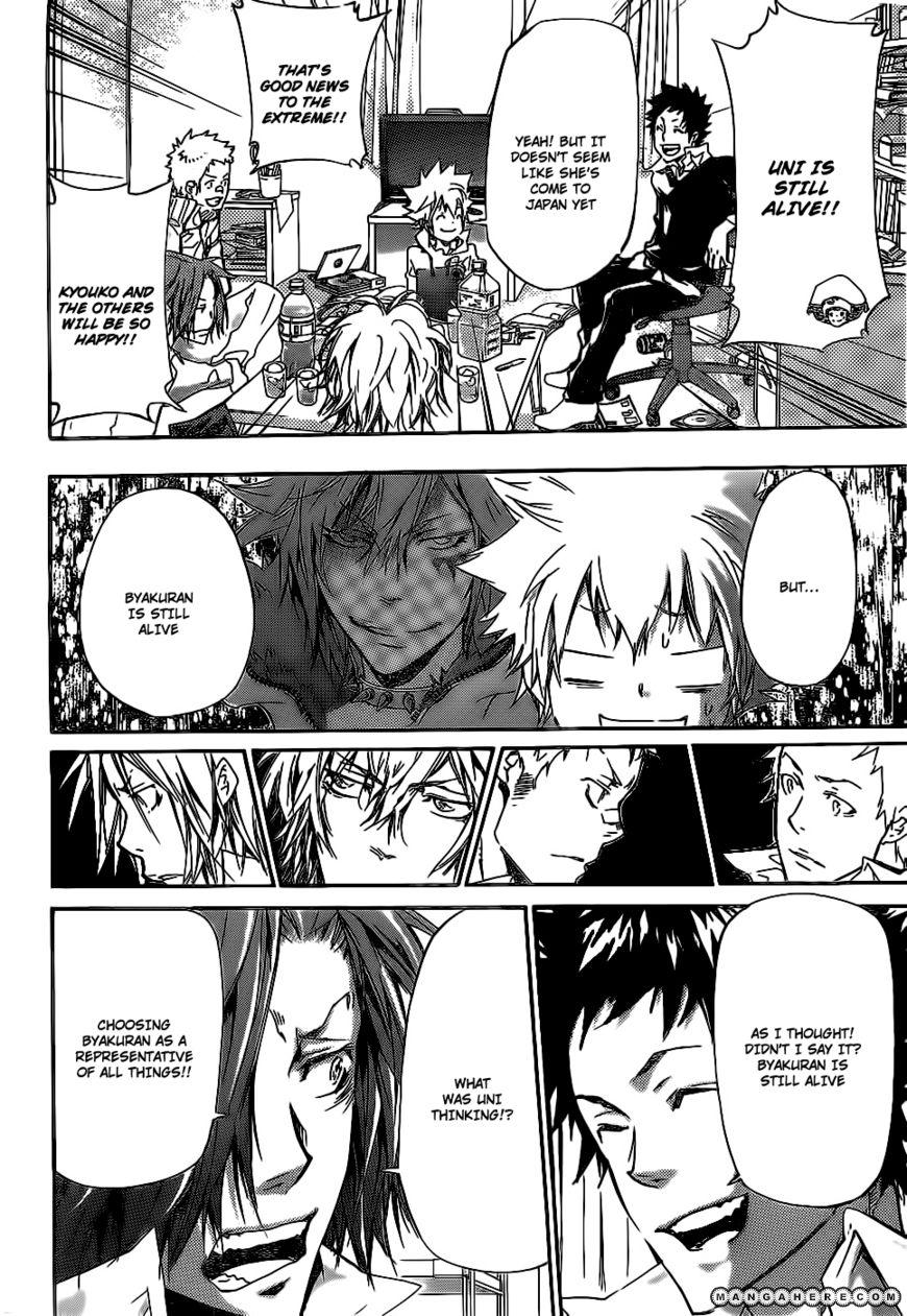 Katekyo Hitman Reborn 358 Page 3