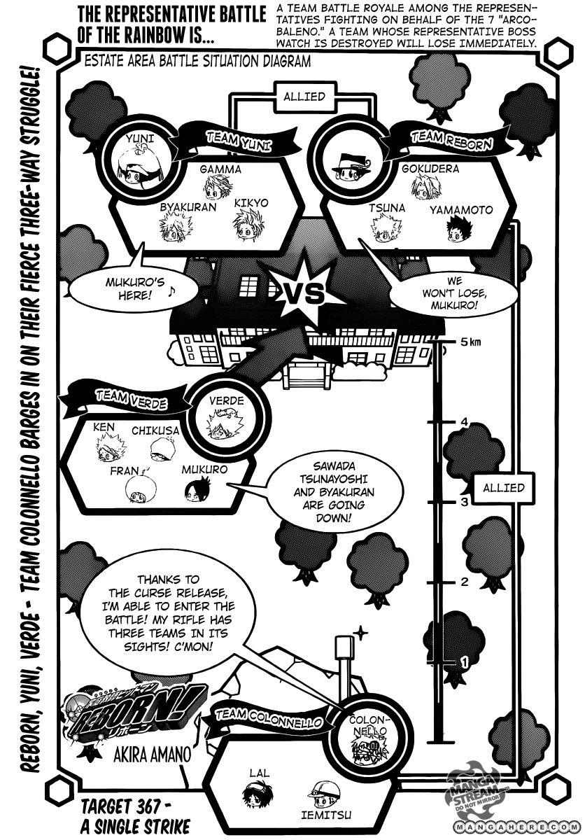Katekyo Hitman Reborn 367 Page 1