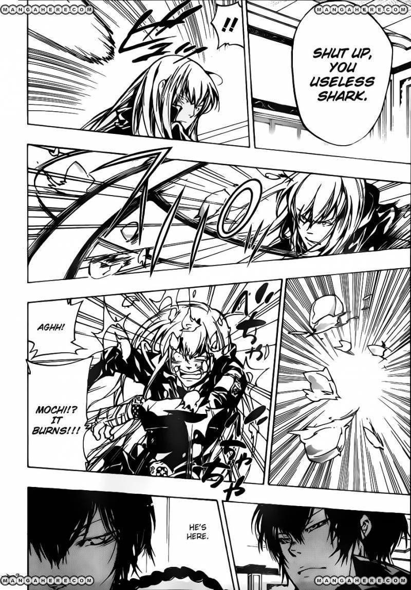 Katekyo Hitman Reborn 372 Page 2
