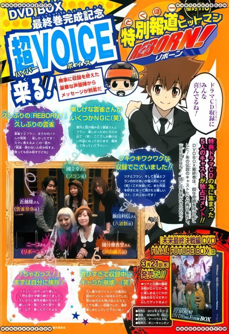Katekyo Hitman Reborn 374 Page 1