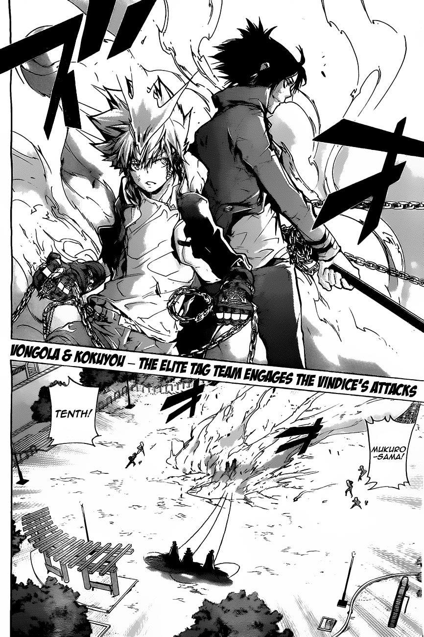 Katekyo Hitman Reborn 381 Page 3