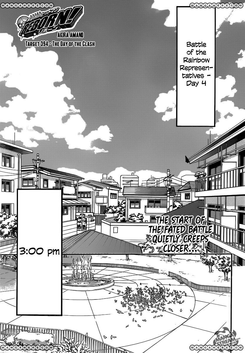 Katekyo Hitman Reborn 394 Page 1