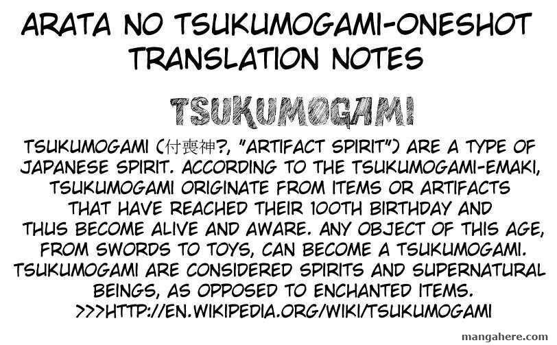 Arata no Tsukumogami 1 Page 2