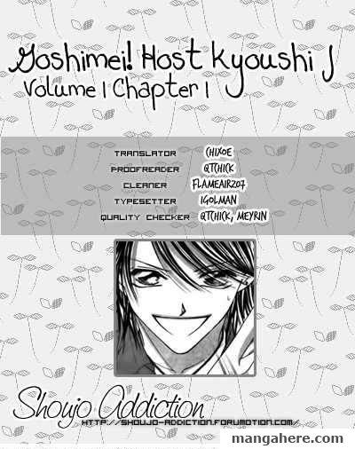 Goshimei! Host Kyoushi J 1 Page 1