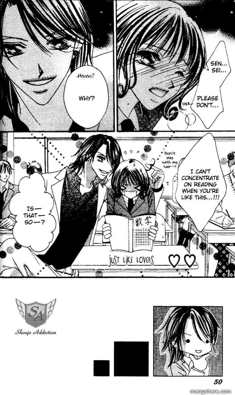 Goshimei! Host Kyoushi J 2 Page 3