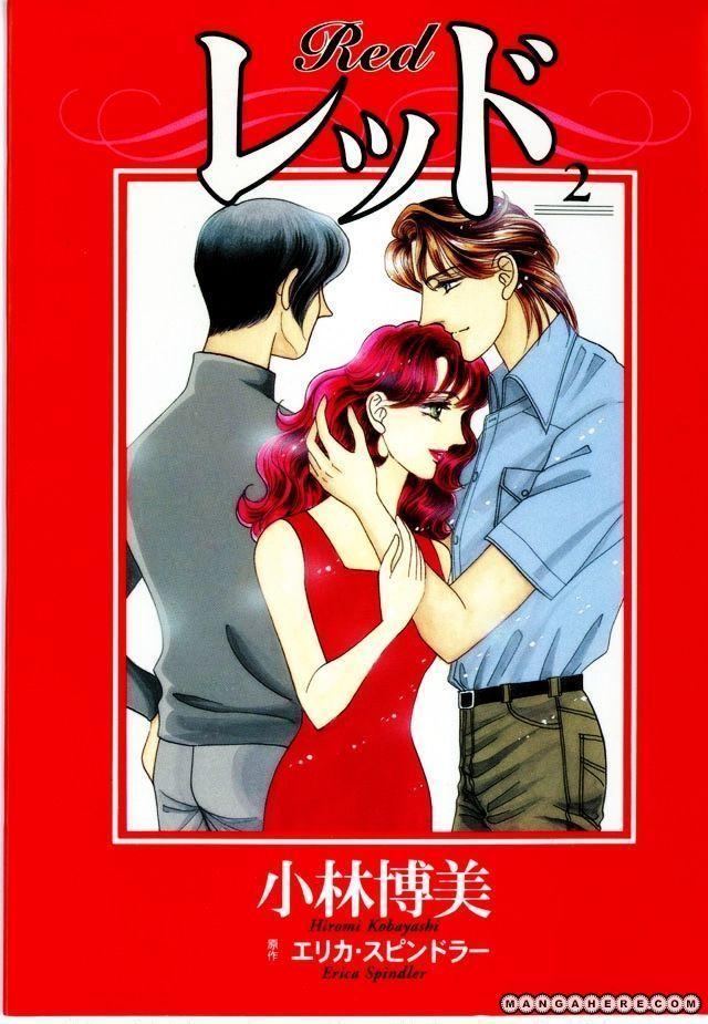 Red (KOBAYASHI Hiromi) 6 Page 2
