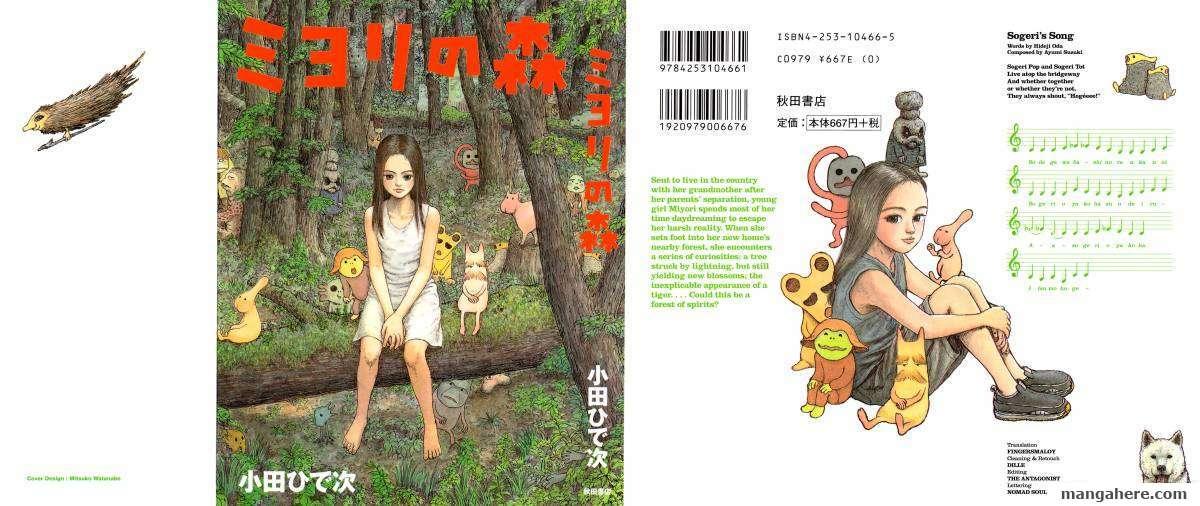 Miyori's Forest 1 Page 1