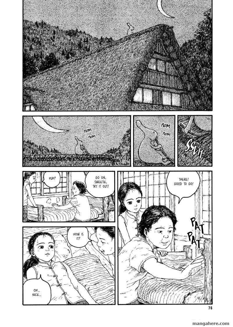Miyori's Forest 4 Page 2