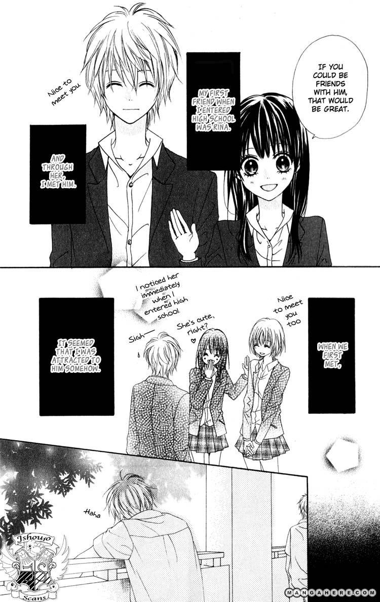 Hatsukoi Hakusho Read Hatsukoi Hakusho 2 Page 3
