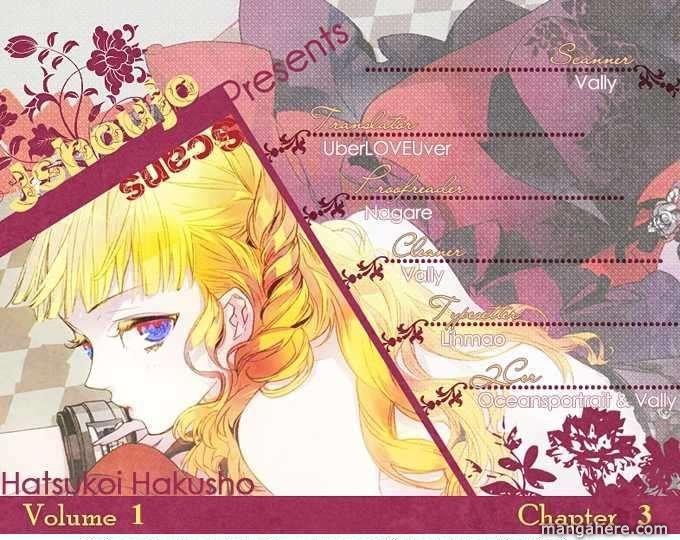 Hatsukoi Hakusho 3 Page 2