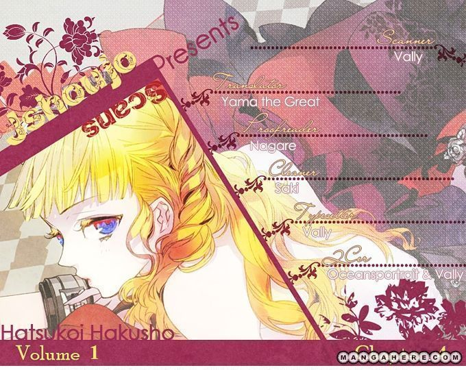 Hatsukoi Hakusho 4 Page 1