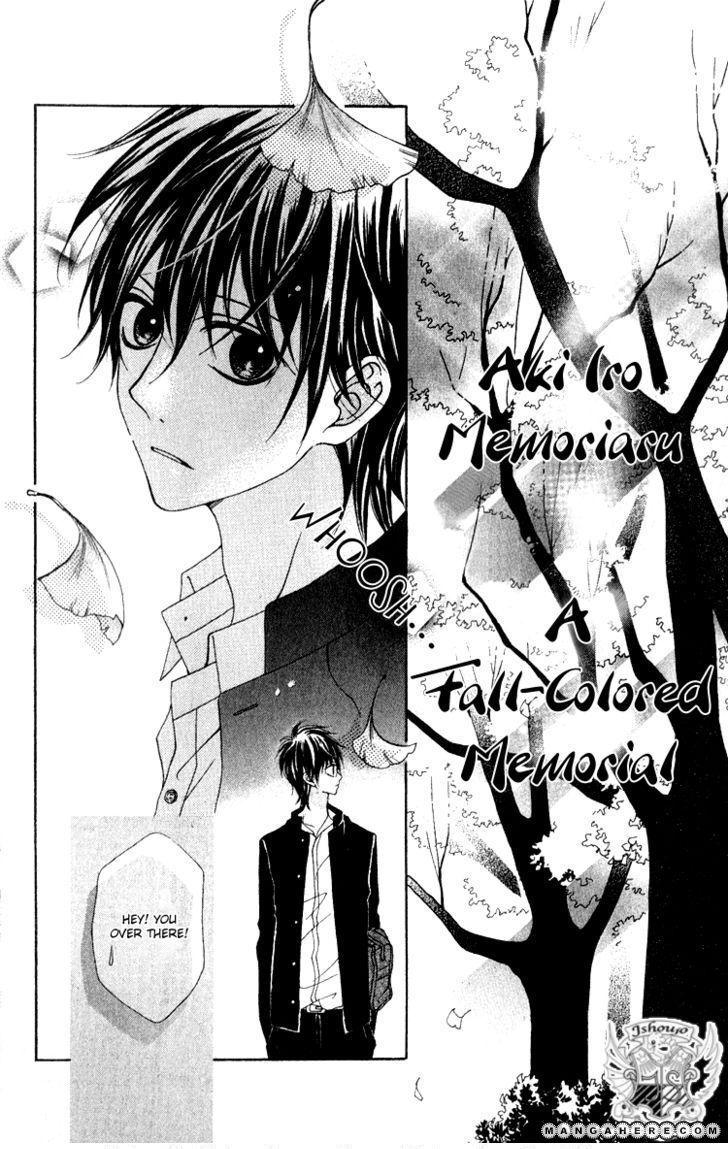 Hatsukoi Hakusho 4.5 Page 2