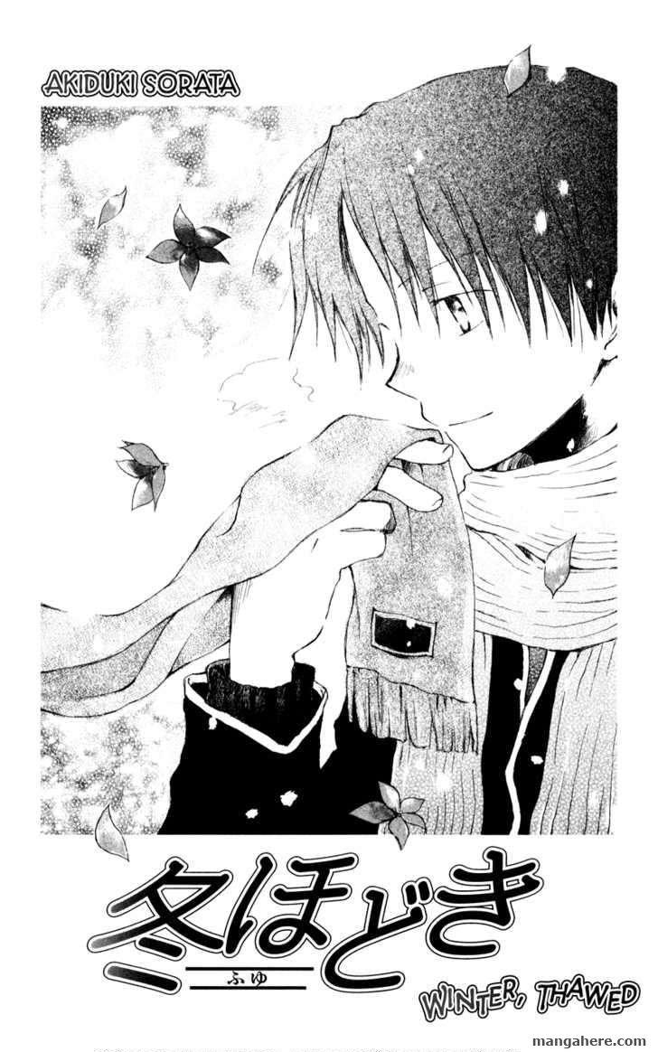 Fuyu Hodoki 0 Page 2