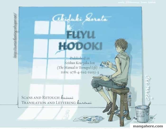 Fuyu Hodoki 1 Page 1