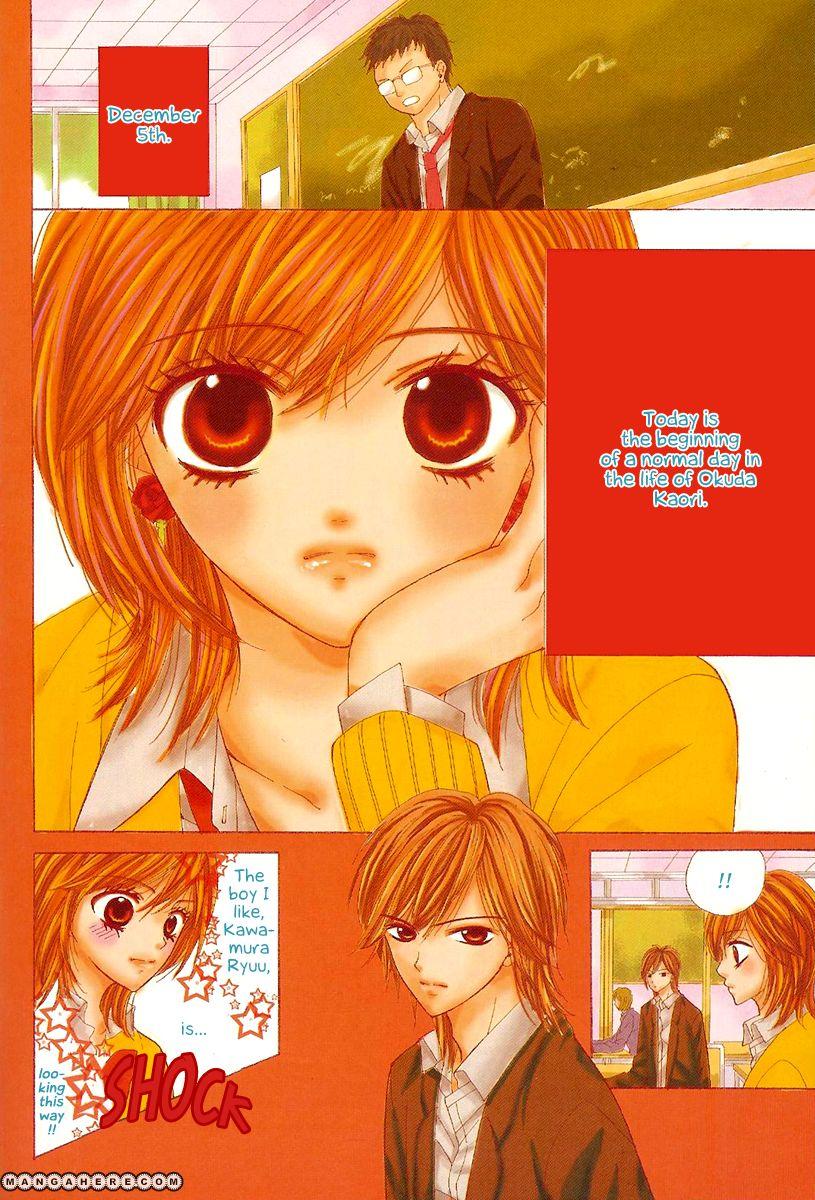 Hanjuku Hime 5 Page 3