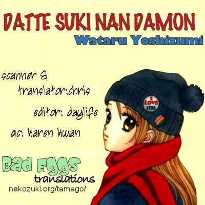 Datte Suki Nan Damon 1 Page 1