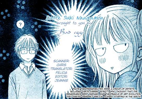 Datte Suki Nan Damon 2 Page 1