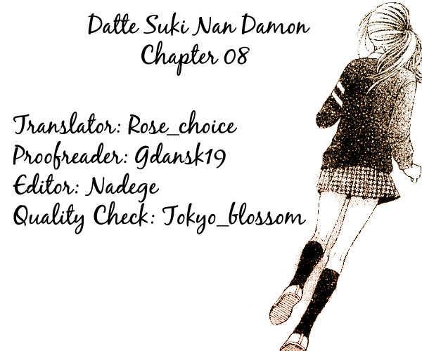 Datte Suki Nan Damon 8 Page 3