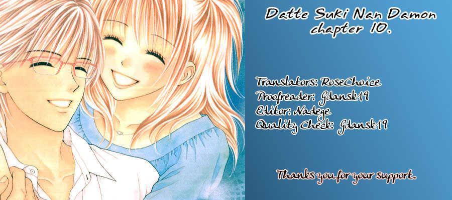 Datte Suki Nan Damon 10 Page 1