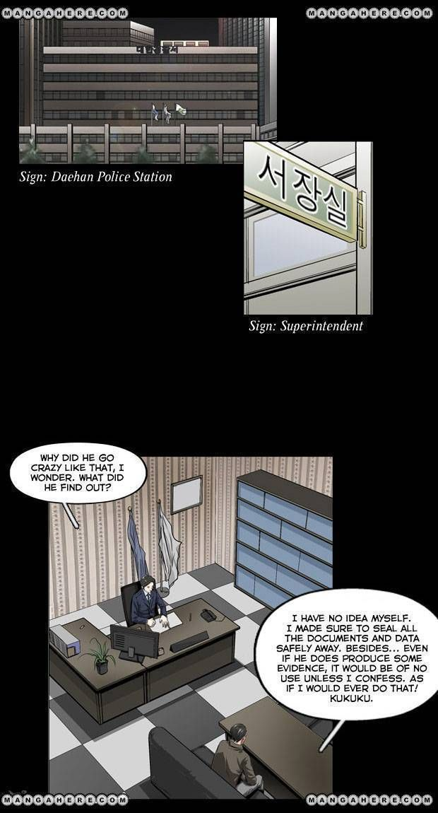 Remnant 35 Page 3