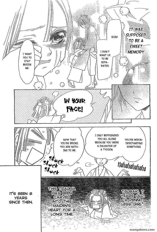 Oiran Girl 1 Page 1