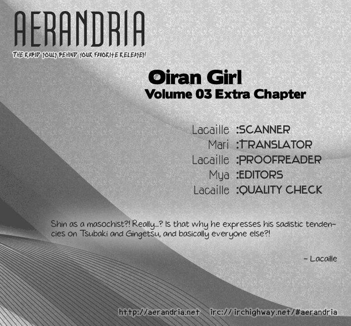 Oiran Girl 14.5 Page 2