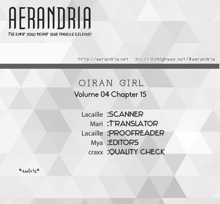 Oiran Girl 15 Page 2
