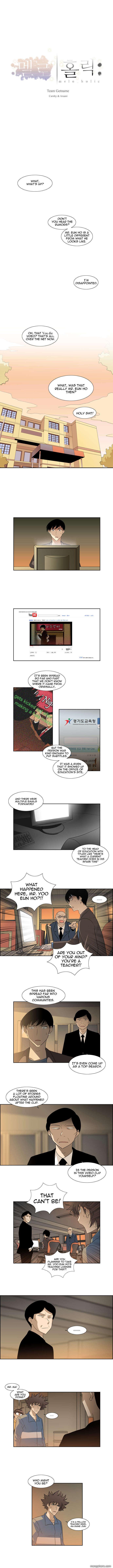 Melo Holic 51 Page 1