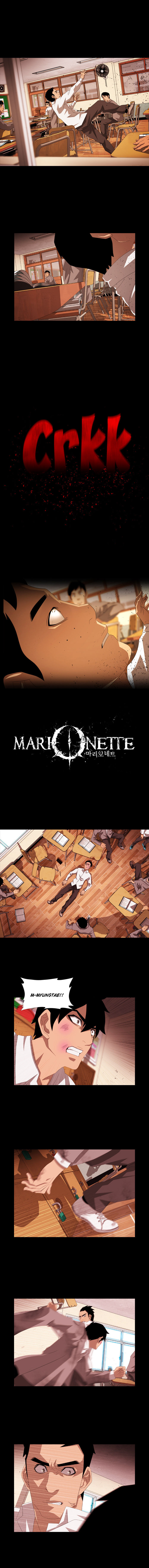 Marionette (WOO Kang-Sik) 19 Page 1