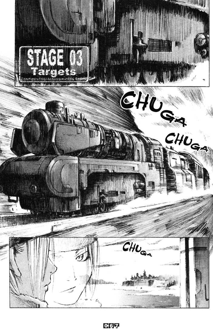 C.A.T. (Confidential Assassination Troop) 3 Page 1
