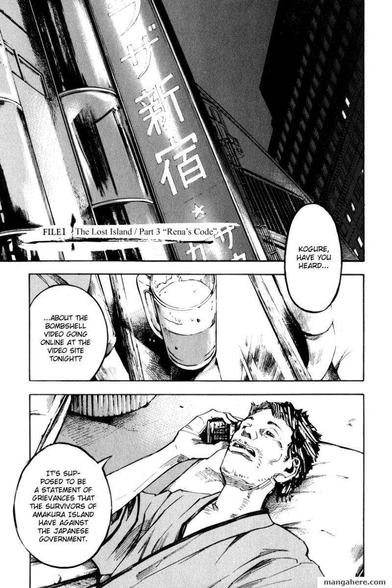 Jiraishin Diablo 3 Page 2