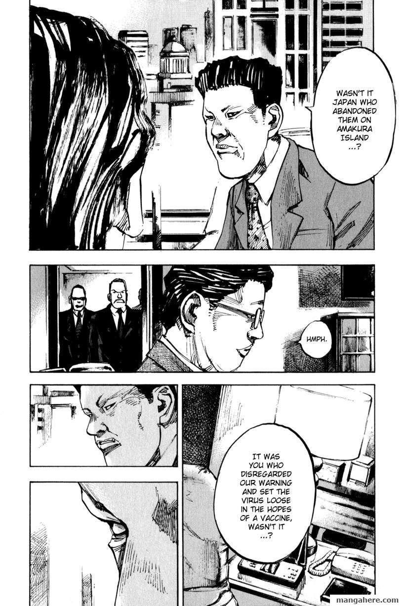 Jiraishin Diablo 4 Page 3
