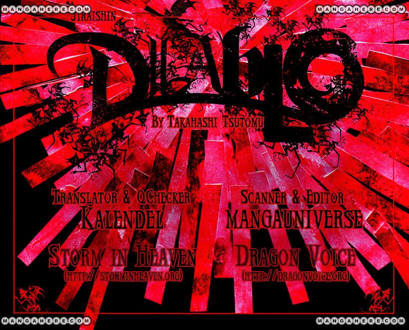 Jiraishin Diablo 5 Page 1
