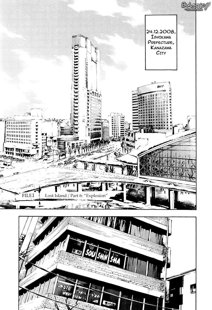 Jiraishin Diablo 6 Page 1