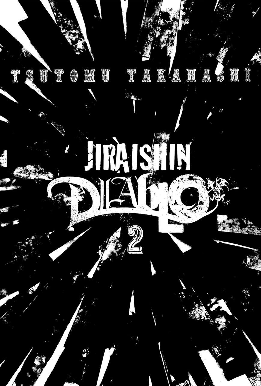 Jiraishin Diablo 7 Page 2