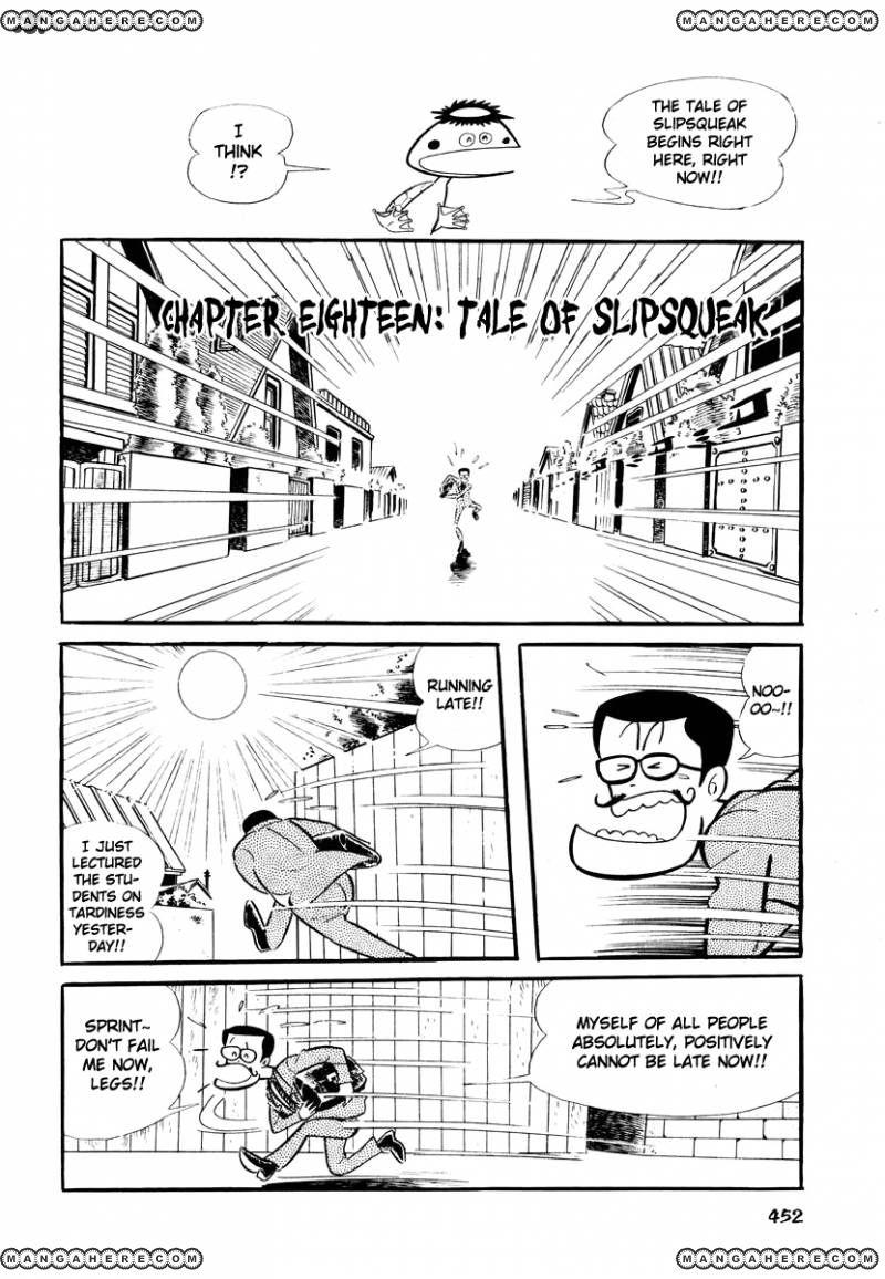 Dororon Enma-kun 18 Page 1