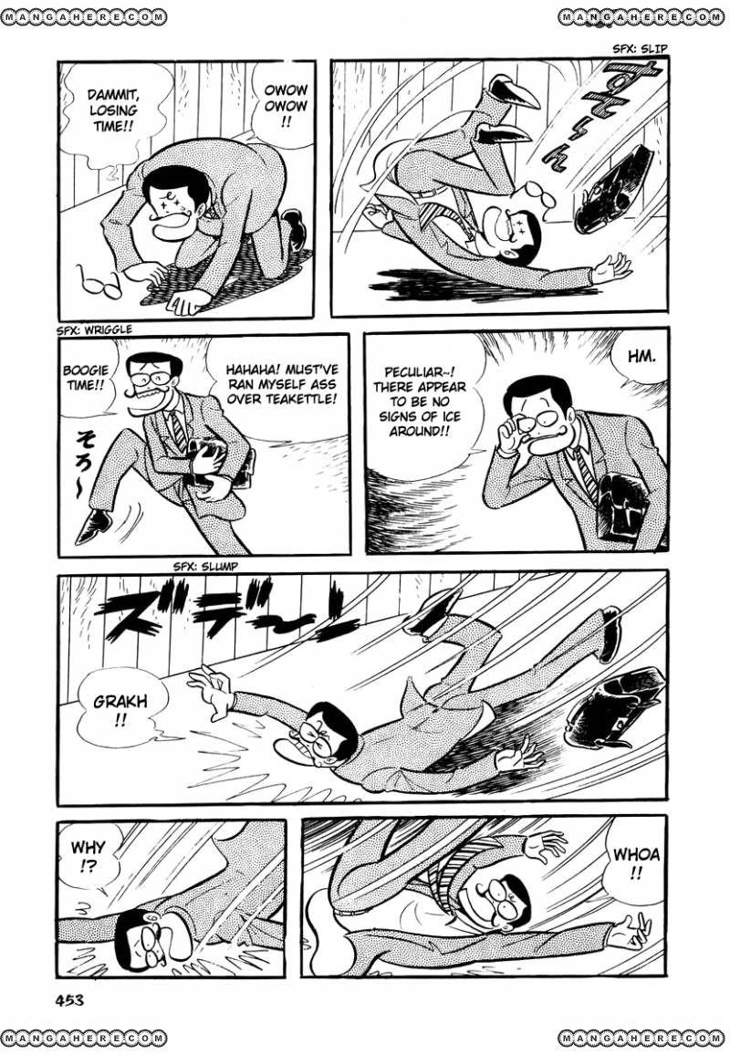 Dororon Enma-kun 18 Page 2