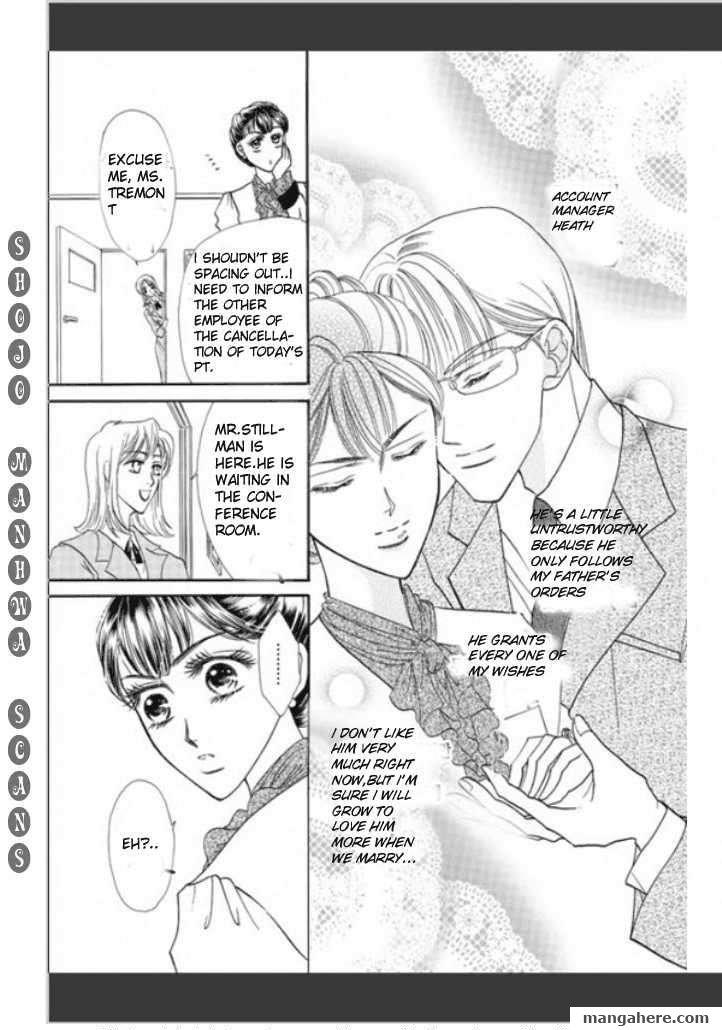 Tameiki no Gogo 2 Page 3